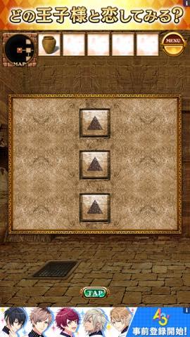 Th 脱出ゲーム ピラミッドからの脱出   攻略と解き方 ネタバレ注意 lv7 2