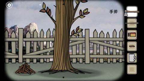 Th Rusty Lake: Roots 攻略方法と謎の解き方 ネタバレ注意 721