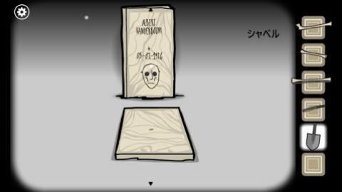 Th Rusty Lake: Roots 攻略方法と謎の解き方 ネタバレ注意 845