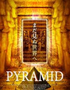 th_pyramidimg