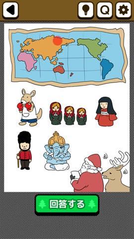 Th クリスマスミッケ  攻略と解き方 ネタバレ注意 1315