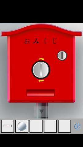 Th 脱出ゲーム GASHO(賀正)   攻略と解き方 ネタバレ注意  2433