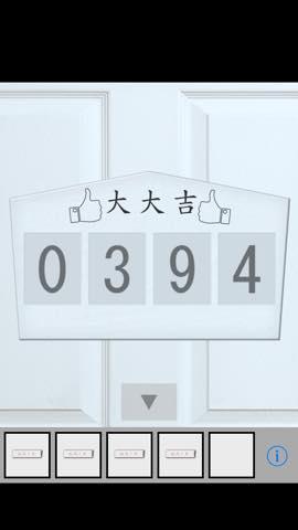 Th 脱出ゲーム GASHO(賀正)   攻略と解き方 ネタバレ注意  2449