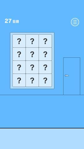 Th ママにゲーム隠された2   攻略と解き方 ネタバレ注意  2565