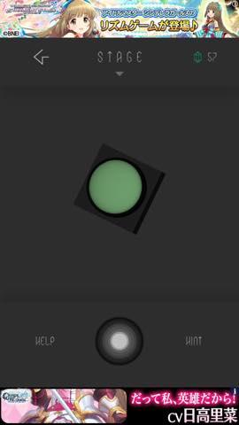 Th 謎解き 脱出ゲーム MOVE(ムーブ)  攻略と解き方 ネタバレ注意  lv16 1