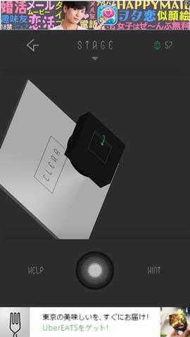 Th 謎解き 脱出ゲーム MOVE(ムーブ)  攻略と解き方 ネタバレ注意  lv16 3