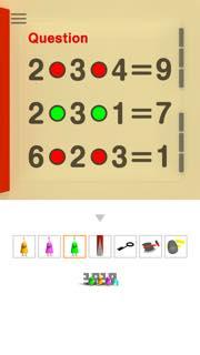 Th 脱出ゲーム ミスター3939の仲間(MR39394)  攻略と解き方 ネタバレ注意  3569