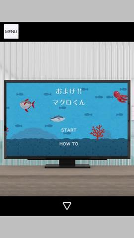 Th 脱出ゲーム Ocean View(オーシャンビュー)    攻略と解き方 ネタバレ注意  2736