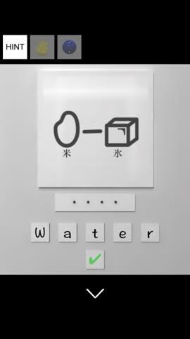 Th 脱出ゲーム Water Room  攻略と解き方 ネタバレ注意  4122
