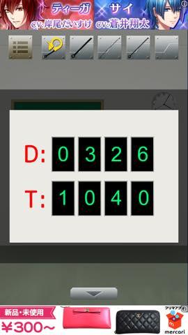 Th 脱出ゲーム 戦隊ヒーロー研究生からの脱出 攻略と解き方 ネタバレ注意  4934