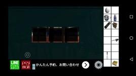 Th  脱出ゲーム Y氏の部屋からの脱出4 (Mr.Y's Room Escape)  攻略と解き方 ネタバレ注意  21