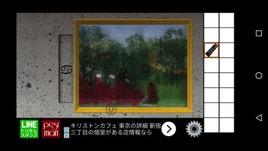 Th  脱出ゲーム Y氏の部屋からの脱出4 (Mr.Y's Room Escape)  攻略と解き方 ネタバレ注意  3