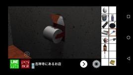Th  脱出ゲーム Y氏の部屋からの脱出4 (Mr.Y's Room Escape)  攻略と解き方 ネタバレ注意  38