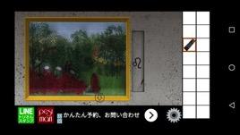 Th  脱出ゲーム Y氏の部屋からの脱出4 (Mr.Y's Room Escape)  攻略と解き方 ネタバレ注意  4