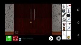 Th  脱出ゲーム Y氏の部屋からの脱出4 (Mr.Y's Room Escape)  攻略と解き方 ネタバレ注意  45