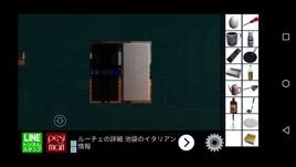 Th  脱出ゲーム Y氏の部屋からの脱出4 (Mr.Y's Room Escape)  攻略と解き方 ネタバレ注意  53