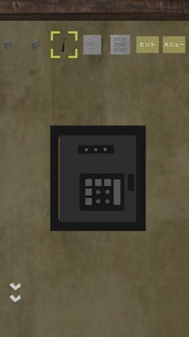 脱出ゲーム 4畳半 攻略と解き方 ネタバレ注意  3357