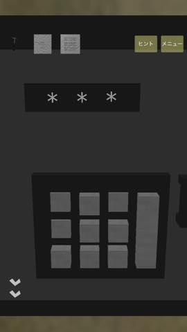 脱出ゲーム 4畳半 攻略と解き方 ネタバレ注意  3360