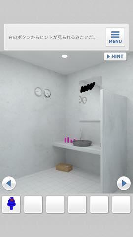 脱出ゲーム Bathroom  攻略と解き方 ネタバレ注意  3955