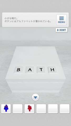 脱出ゲーム Bathroom  攻略と解き方 ネタバレ注意  3962