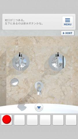 脱出ゲーム Bathroom  攻略と解き方 ネタバレ注意  3982