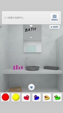 脱出ゲーム Bathroom  攻略と解き方 ネタバレ注意  3992