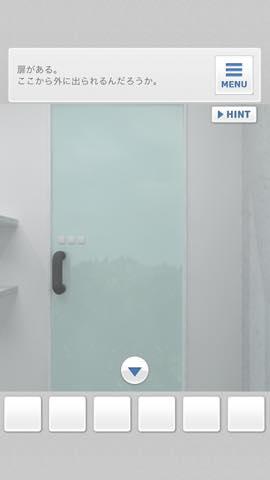 脱出ゲーム Bathroom  攻略と解き方 ネタバレ注意  4005