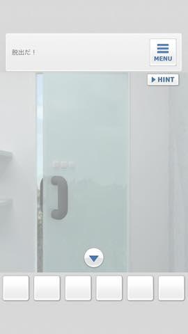 脱出ゲーム Bathroom  攻略と解き方 ネタバレ注意  4008