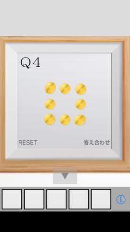 脱出ゲーム COIN    攻略と解き方 ネタバレ注意  3471