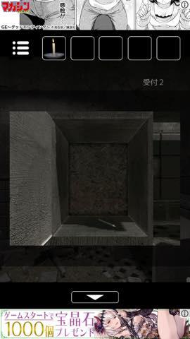 脱出ゲーム 廃病棟からの脱出  攻略と解き方 ネタバレ注意  3331