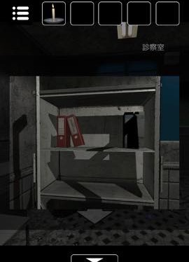 脱出ゲーム 廃病棟からの脱出  攻略と解き方 ネタバレ注意  3343