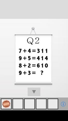 Th 脱出ゲーム Q  攻略と解き方 ネタバレ注意  2942