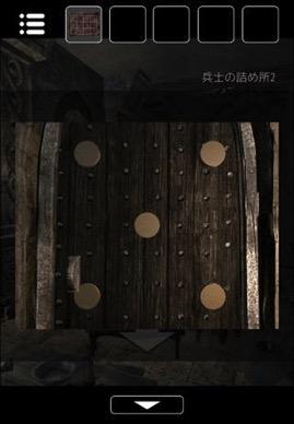 脱出ゲーム 孤城からの脱出  攻略と解き方 ネタバレ注意  lv7 5