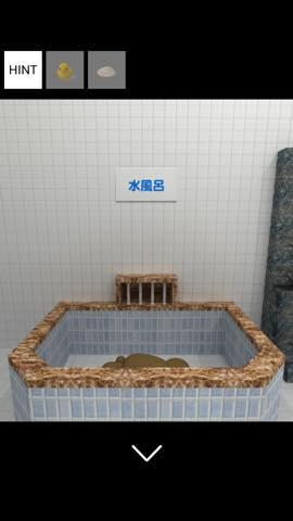 脱出ゲーム Pubric Bath 下町の銭湯からの脱出  攻略とヒント ネタバレ注意  29