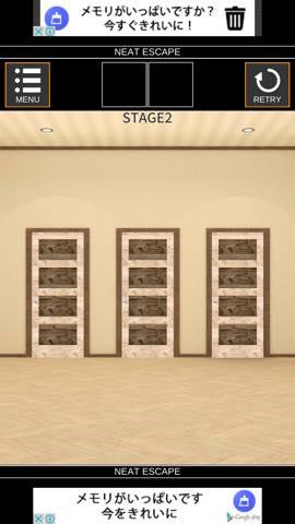 脱出ゲーム Stage  攻略とヒント ネタバレ注意  lv2 0