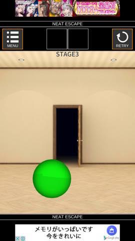 脱出ゲーム Stage  攻略とヒント ネタバレ注意  lv3 3