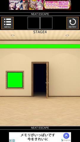脱出ゲーム Stage  攻略とヒント ネタバレ注意  lv4 2