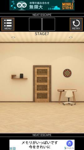 脱出ゲーム Stage  攻略とヒント ネタバレ注意  lv7 0