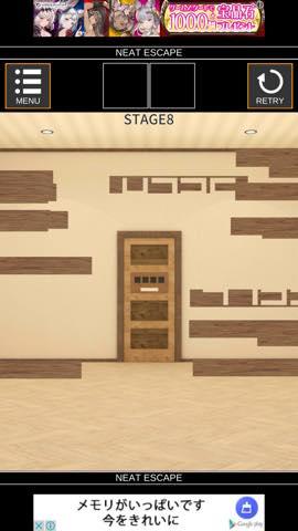 脱出ゲーム Stage  攻略とヒント ネタバレ注意  lv8 1