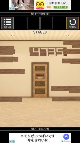 脱出ゲーム Stage  攻略とヒント ネタバレ注意  lv8 2