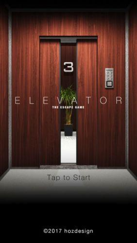 iPhoneスマホアプリ「エレベーターからの脱出」攻略と答え1