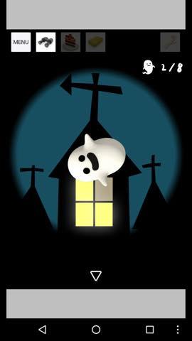 Th スマホゲームアプリ脱出ゲーム Halloween攻略方法  攻略 c3