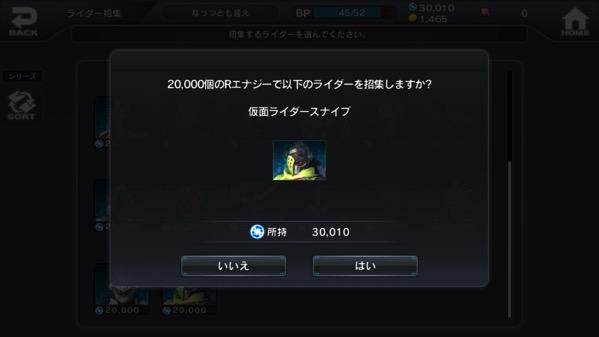 Th 2924