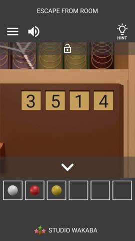 Th 脱出ゲーム ジャックの部屋 攻略 48