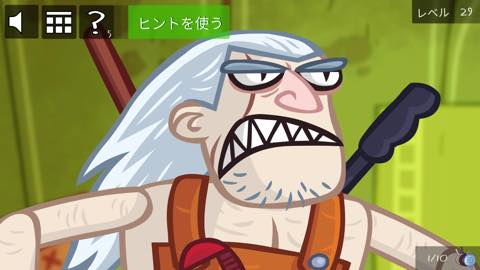 Troll Face Quest Video Games 2  攻略 lv29 2