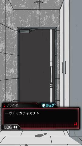 Th  『監禁中 -カンキンチュウ-』 攻略方法と解き方 3 0