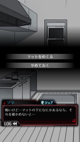 Th  『監禁中 -カンキンチュウ-』 攻略方法と解き方 55 5