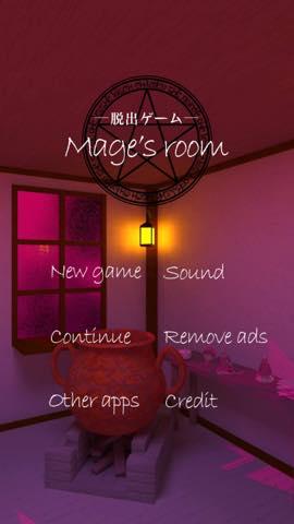 脱出ゲーム  Mage's Room (メイジルーム) 攻略