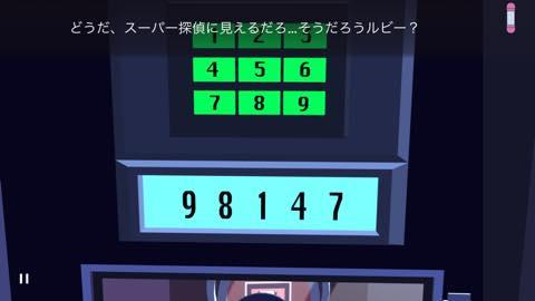 Th 2860