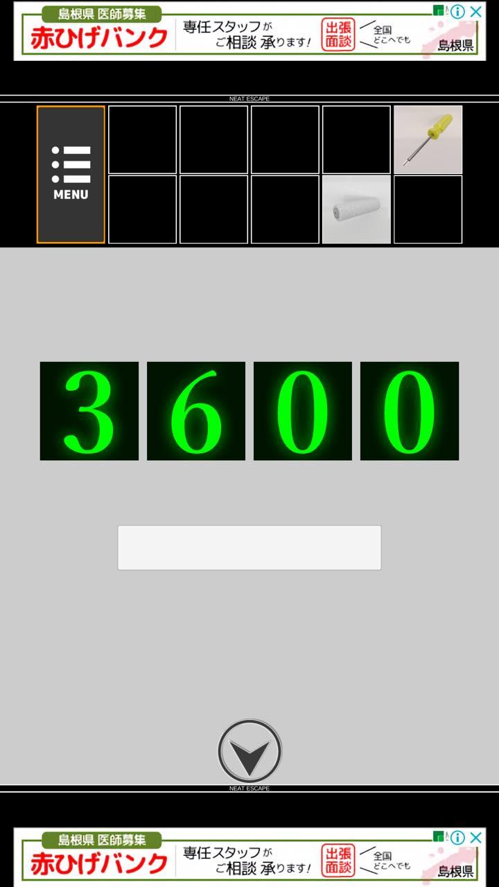 Th Screenshot 20180825 010528